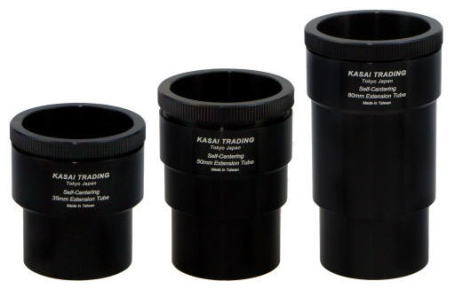 "2"" Extension Tubes DX"